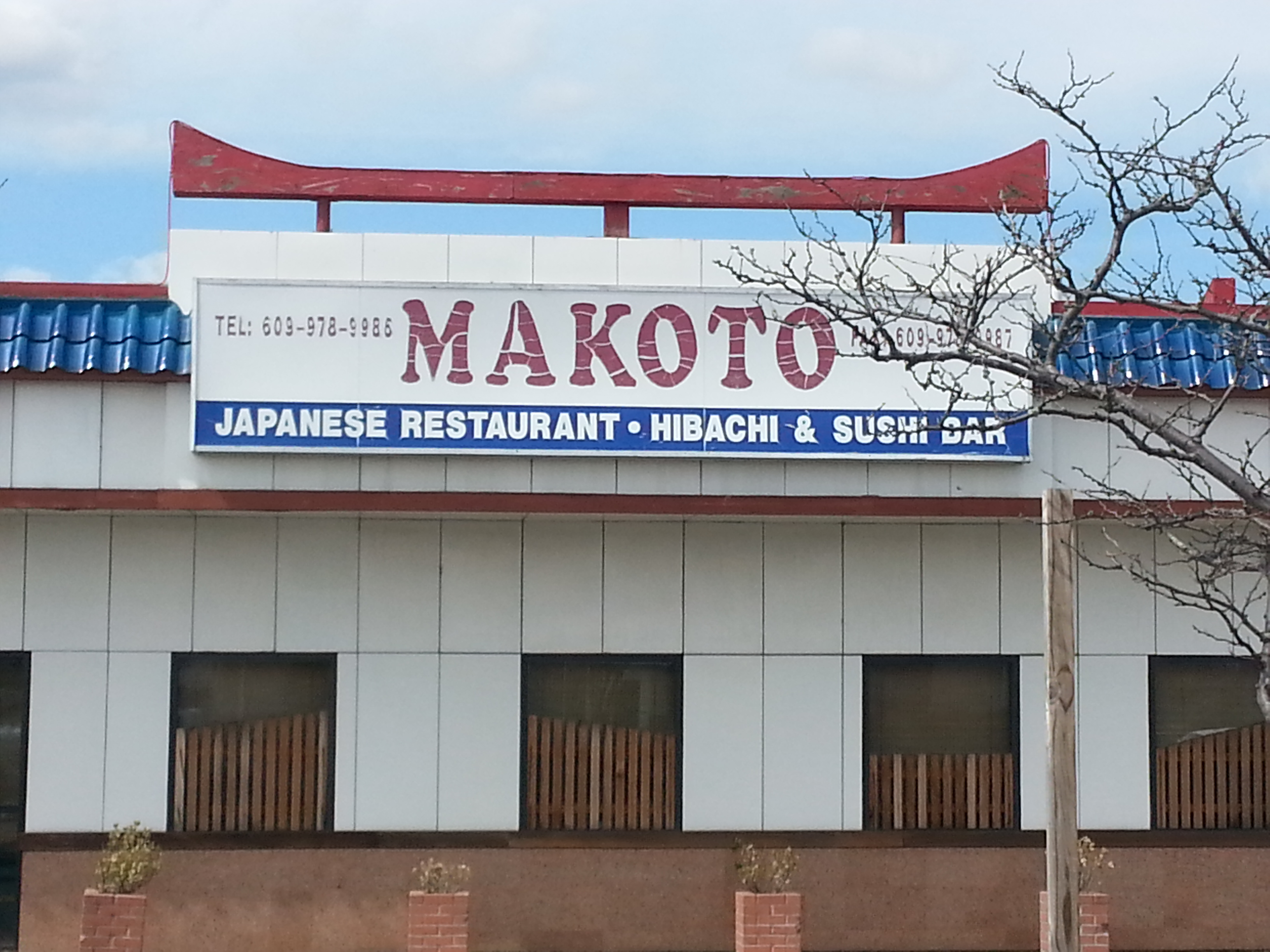 Makoto Japanese Steak House 609 978 9986 Stafford Square Mall